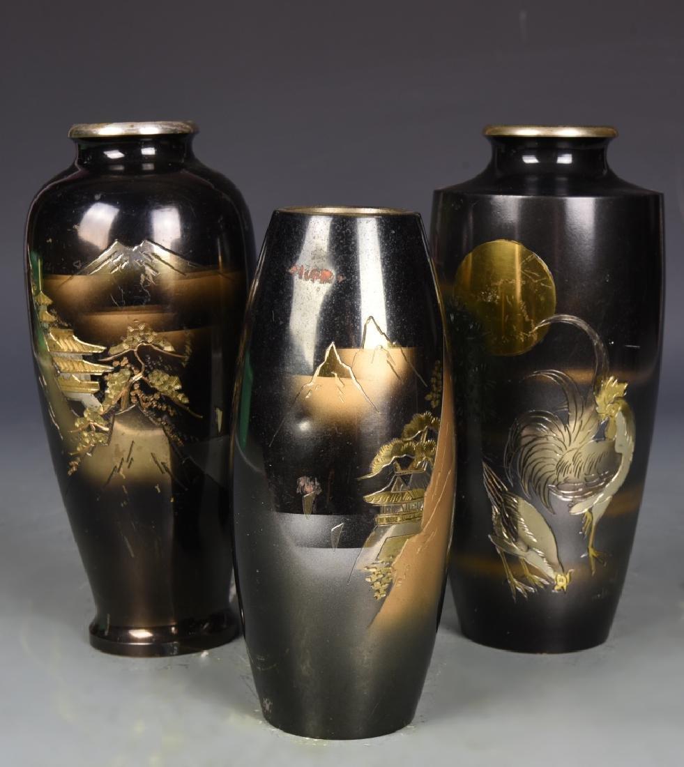 Three Mixed Metal Vases