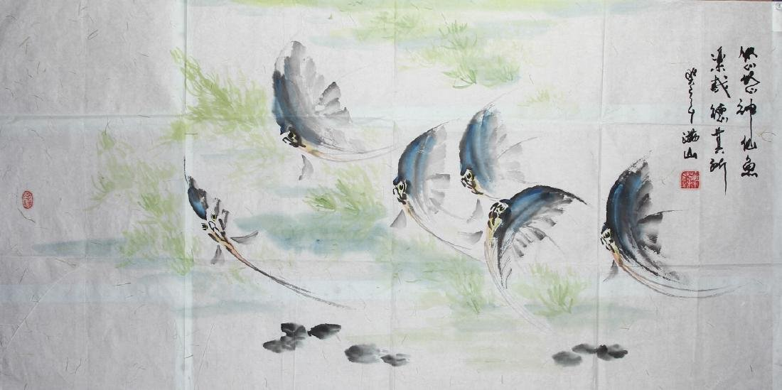 Chinese Water Color of Fish