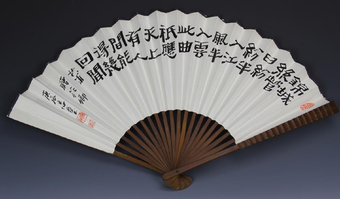 Chinese Fan Painting, Wang Zhong Zhang