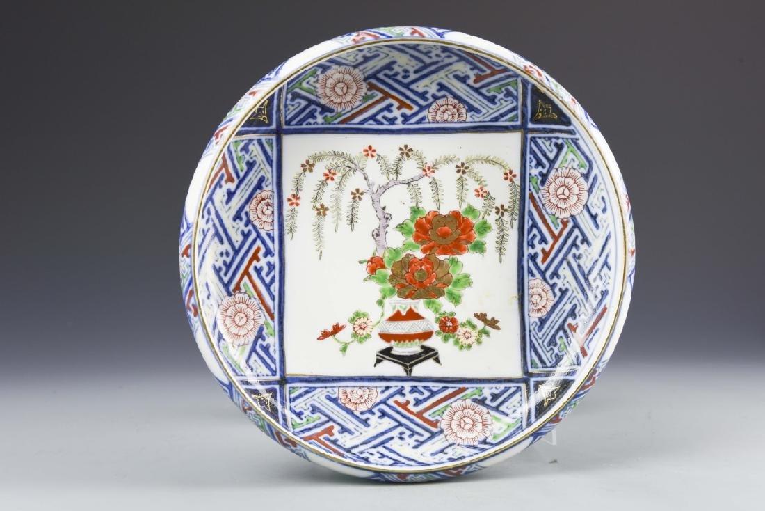 Korean Famille Rose Shallow Bowl