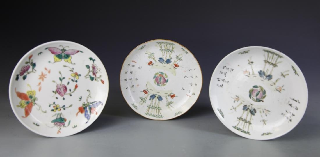 Chinese Famille Rose Dishes