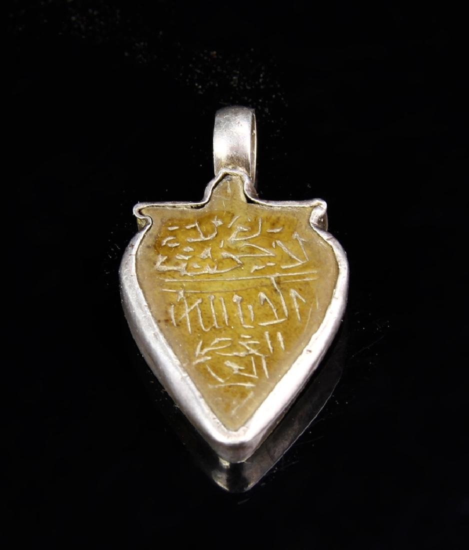19th Century Stone Pendant with Islamic Inscriptio