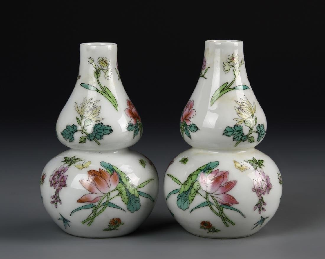 Chinese A Pair Of Famille Rose Gourd Vases