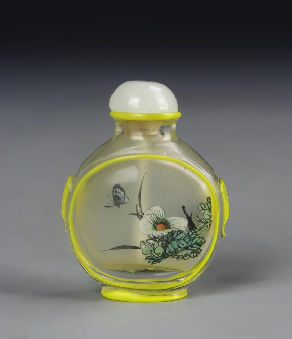 Chinese Rose Glass Snuff Bottle