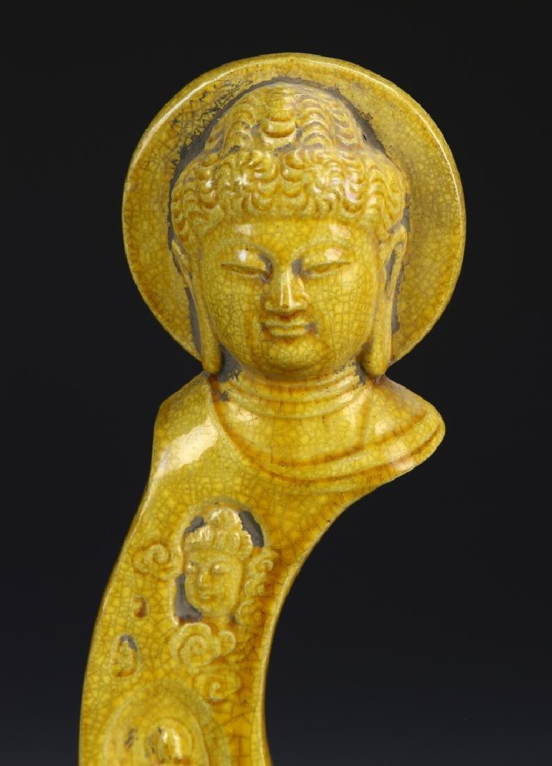 Chinese Yellow Porcelain Buddha - 2
