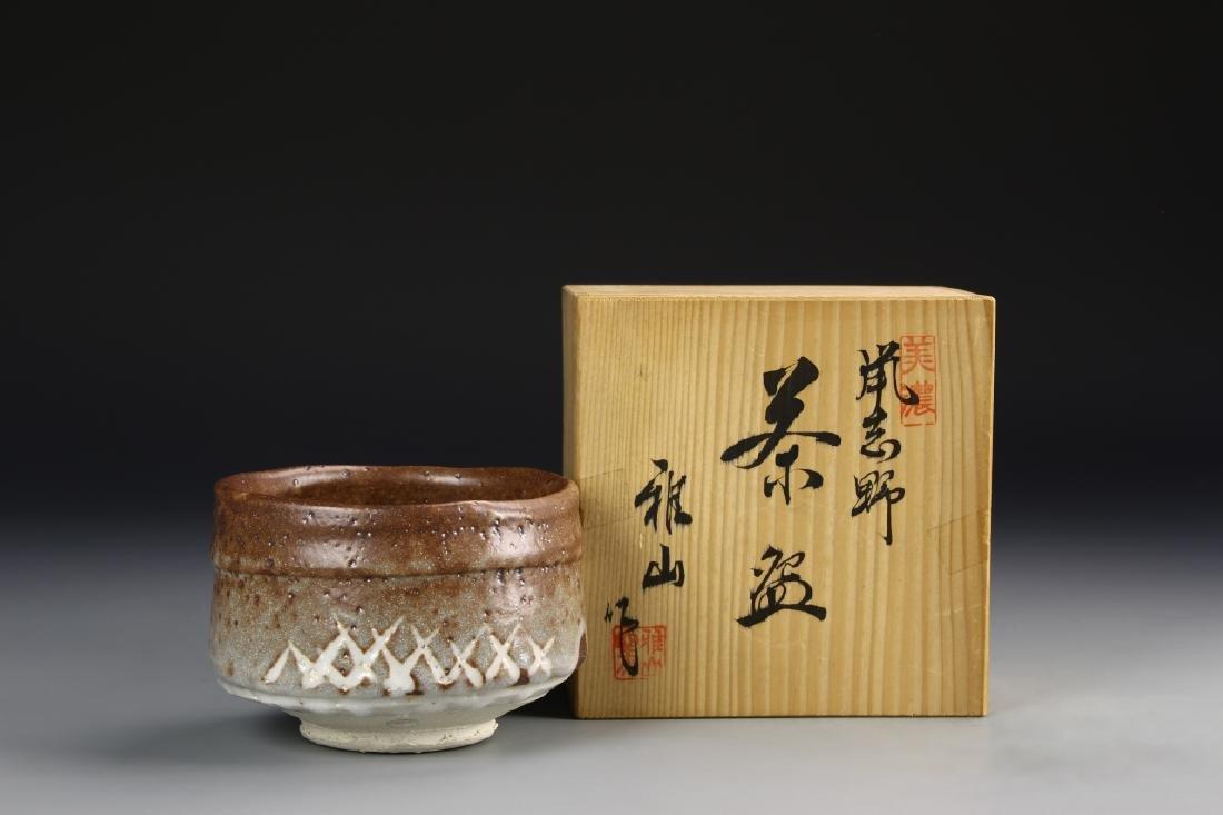 Japanese Designer's Pot By Masao Nakashima