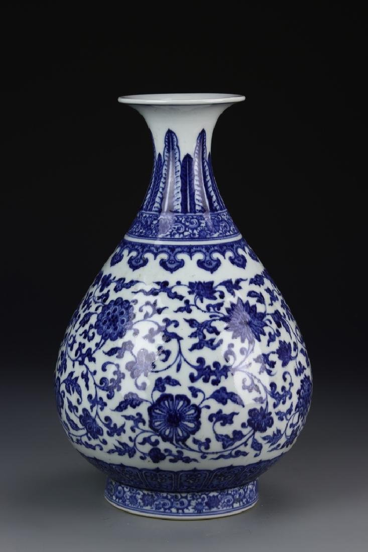 Chinese Blue and White Yuhuchunping Vase - 2