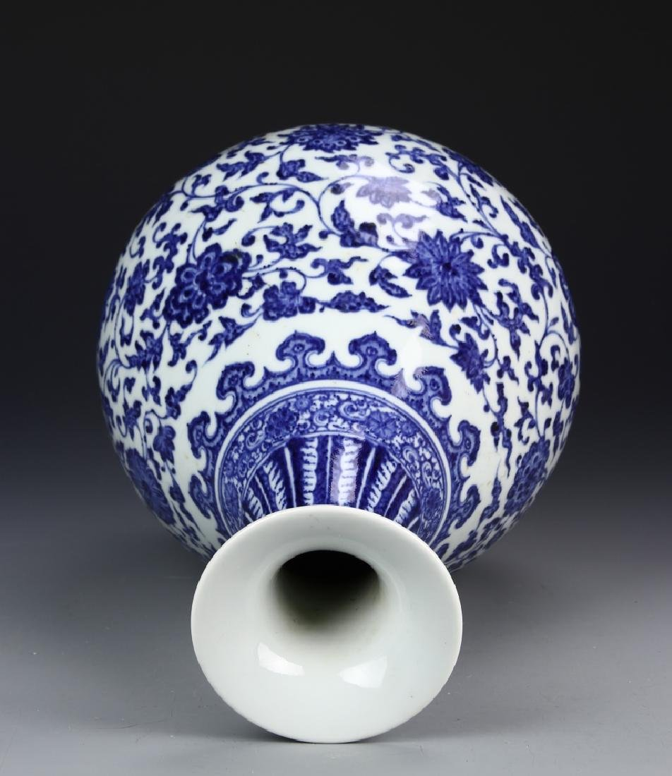 Chinese Blue and White Yuhuchunping Vase - 3