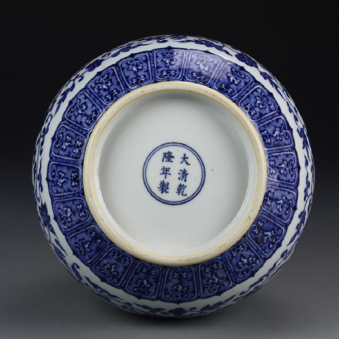 Chinese Blue and White Yuhuchunping Vase - 4