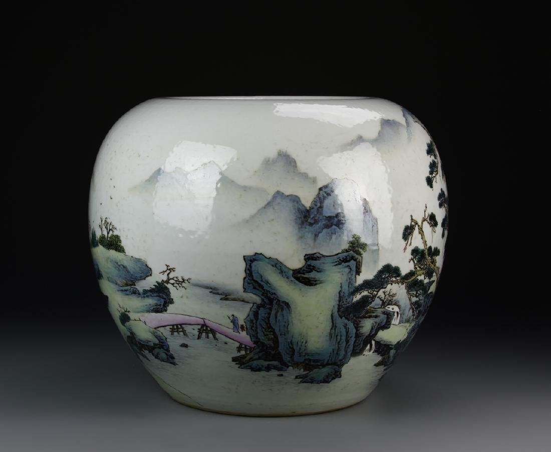 Chinese Famille Rose Jar - 3