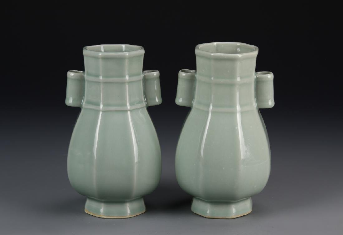 Chinese A Pair Of Lung Quan Yao Vases