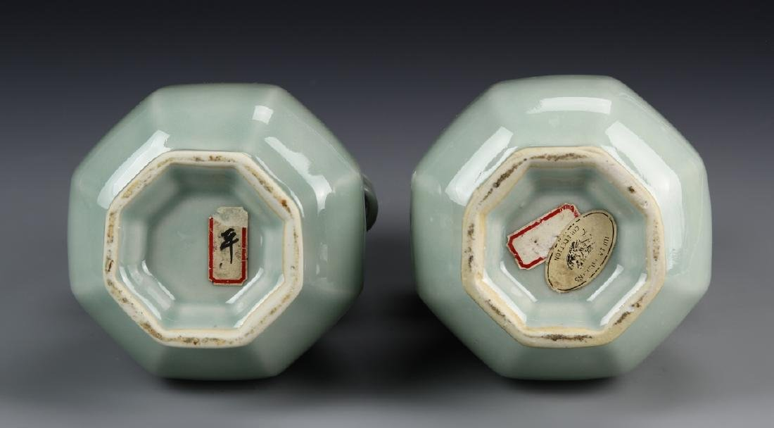 Chinese A Pair Of Lung Quan Yao Vases - 4