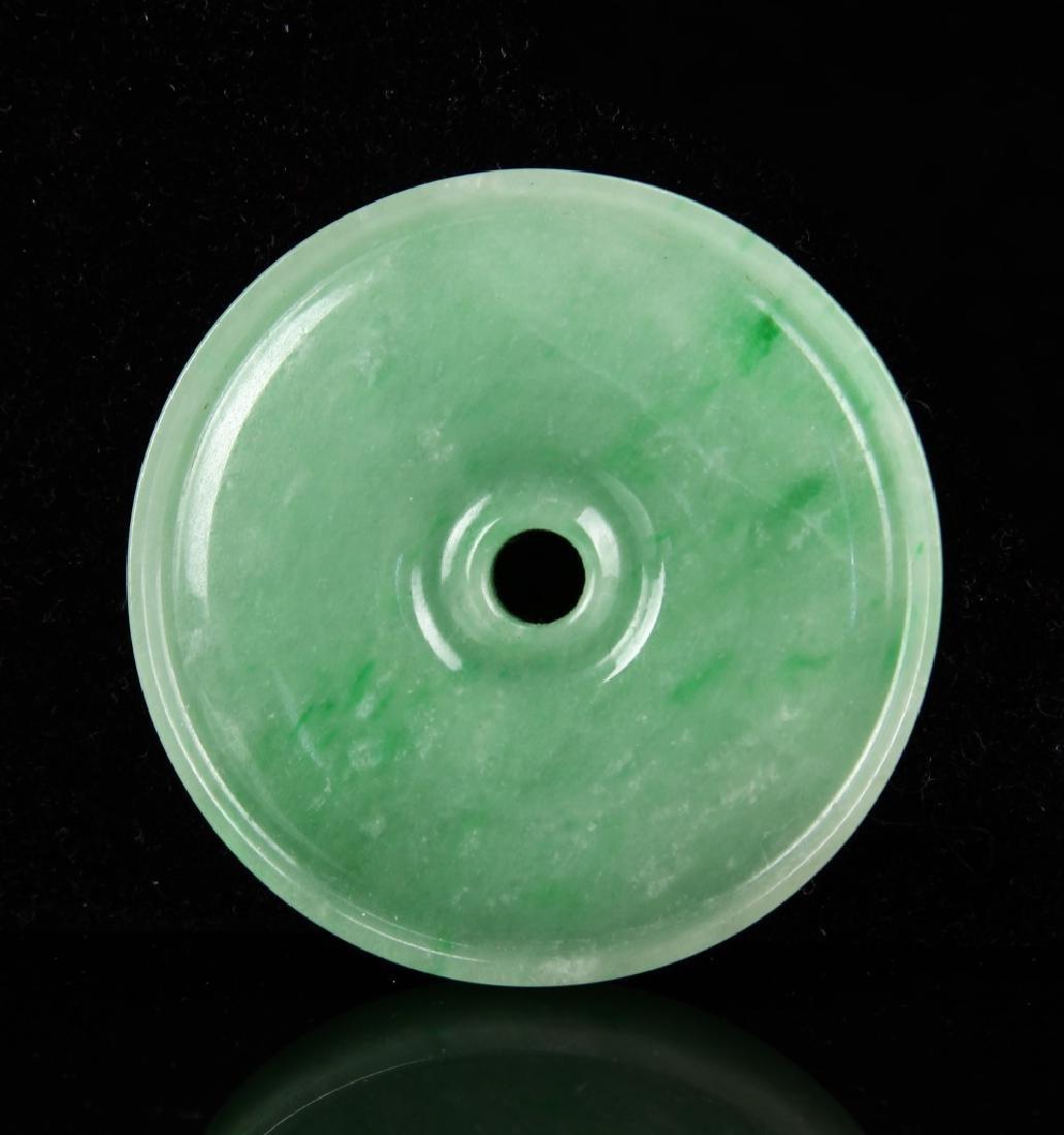 Chinese Jade Pi Pendant