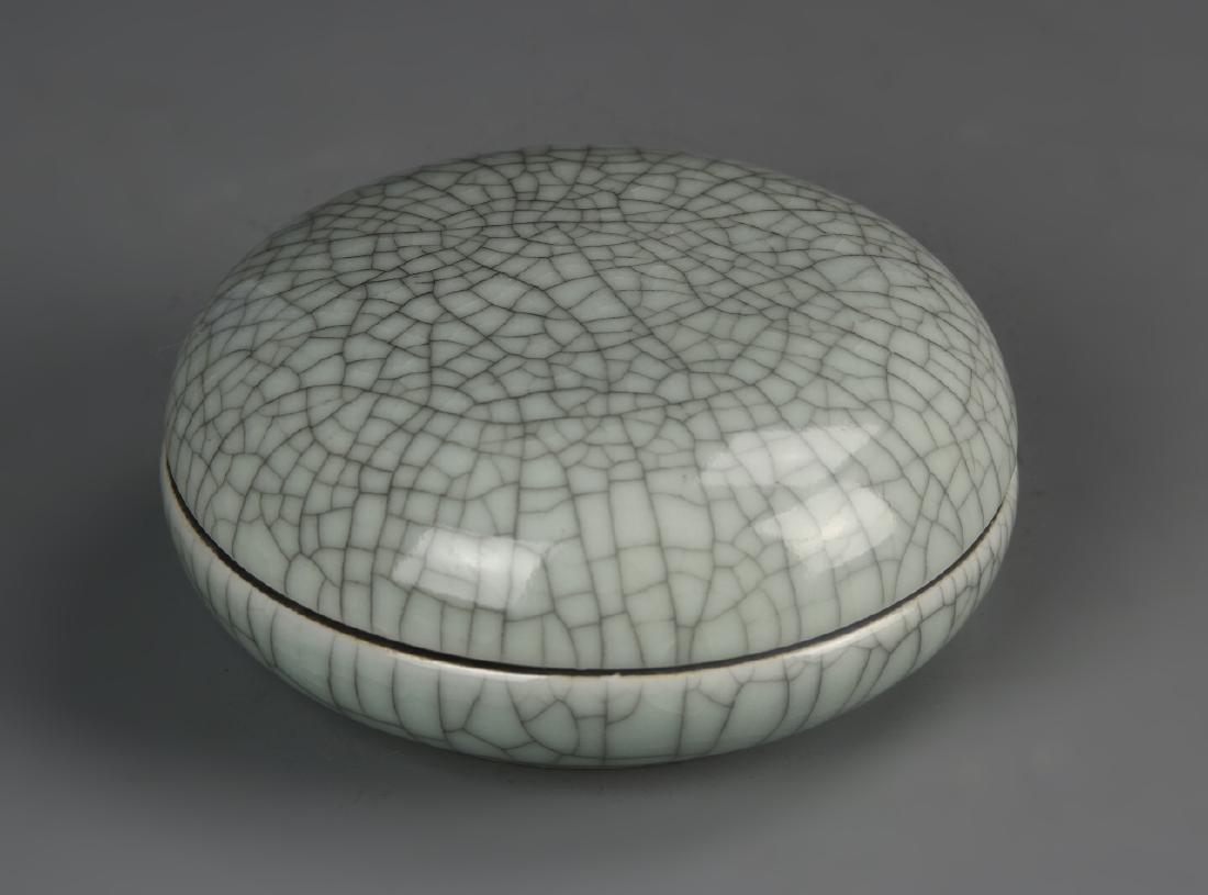 Chinese Celadon Ink Box