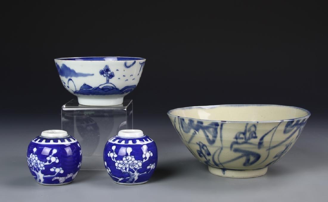 APO MIni Blue And white Jar With Two B+W Bowls - 2