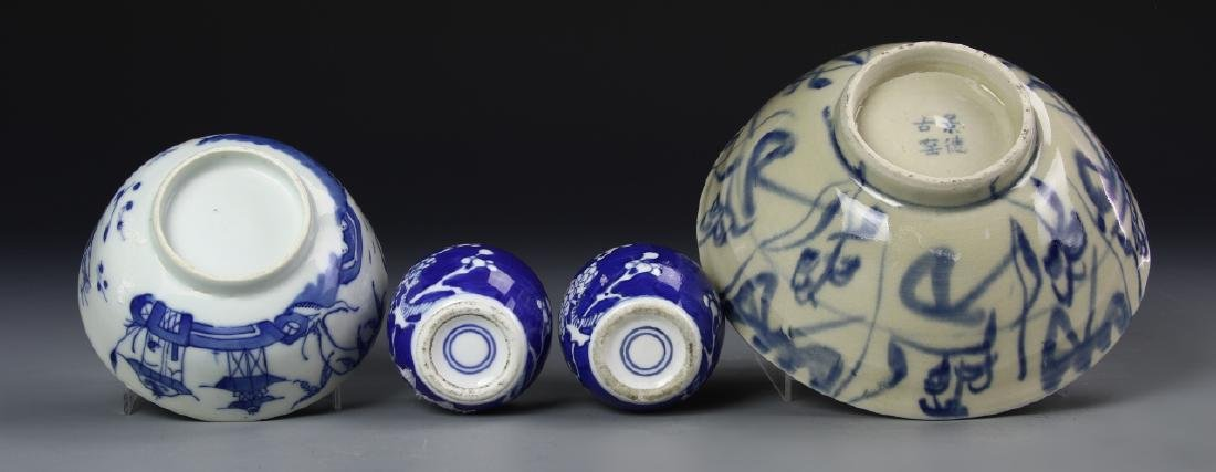 APO MIni Blue And white Jar With Two B+W Bowls - 4