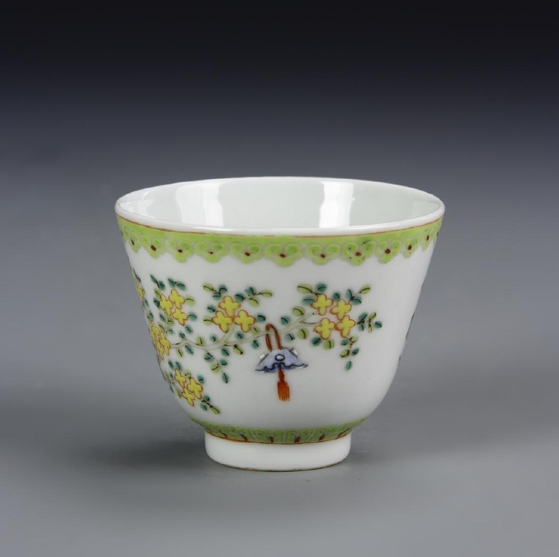 Chinese Wine Cup Dao Guang Mark