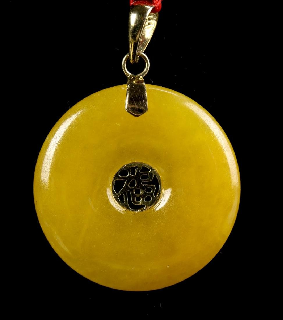 Chinese Yellow Pendant And A Pair Of Earrings - 2
