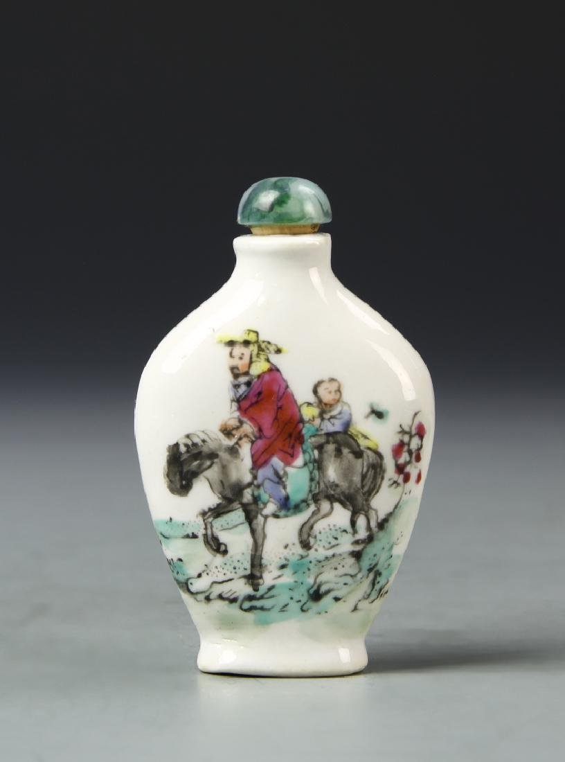 Chinese Famille Rose Snuff Bottle - 2