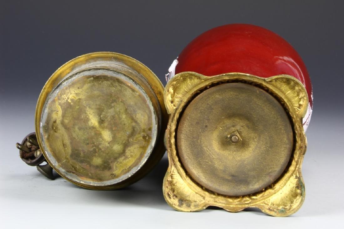 Chinese Oxblood Vase - 3