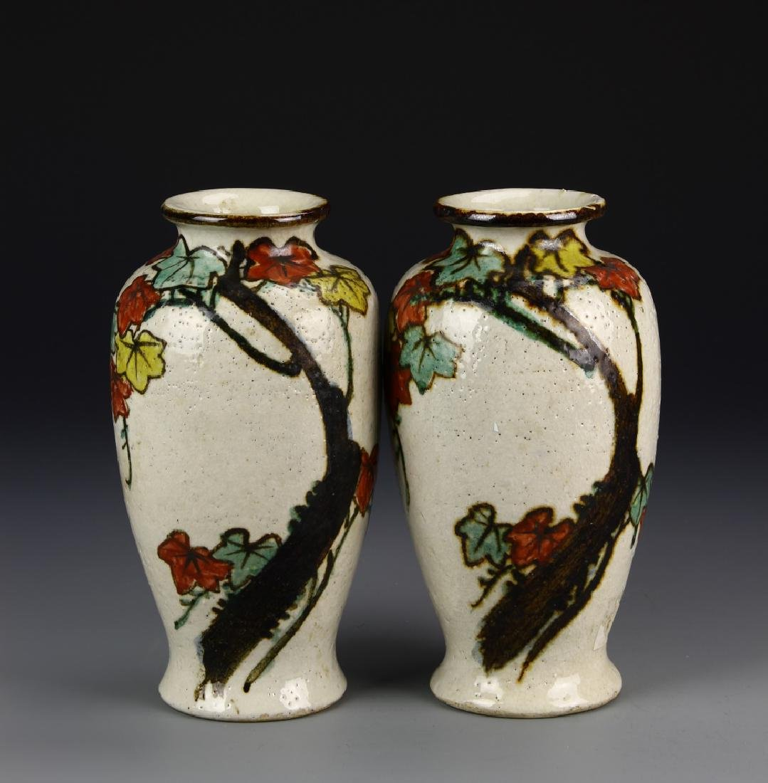 Chinese A Pair Of Art Pottery Porcelain Vases