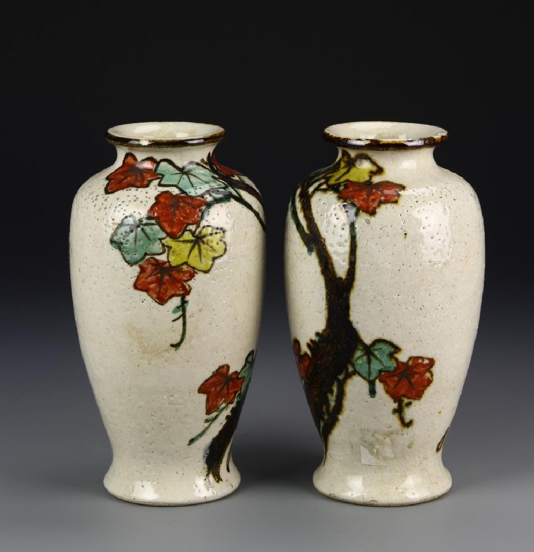 Chinese A Pair Of Art Pottery Porcelain Vases - 2