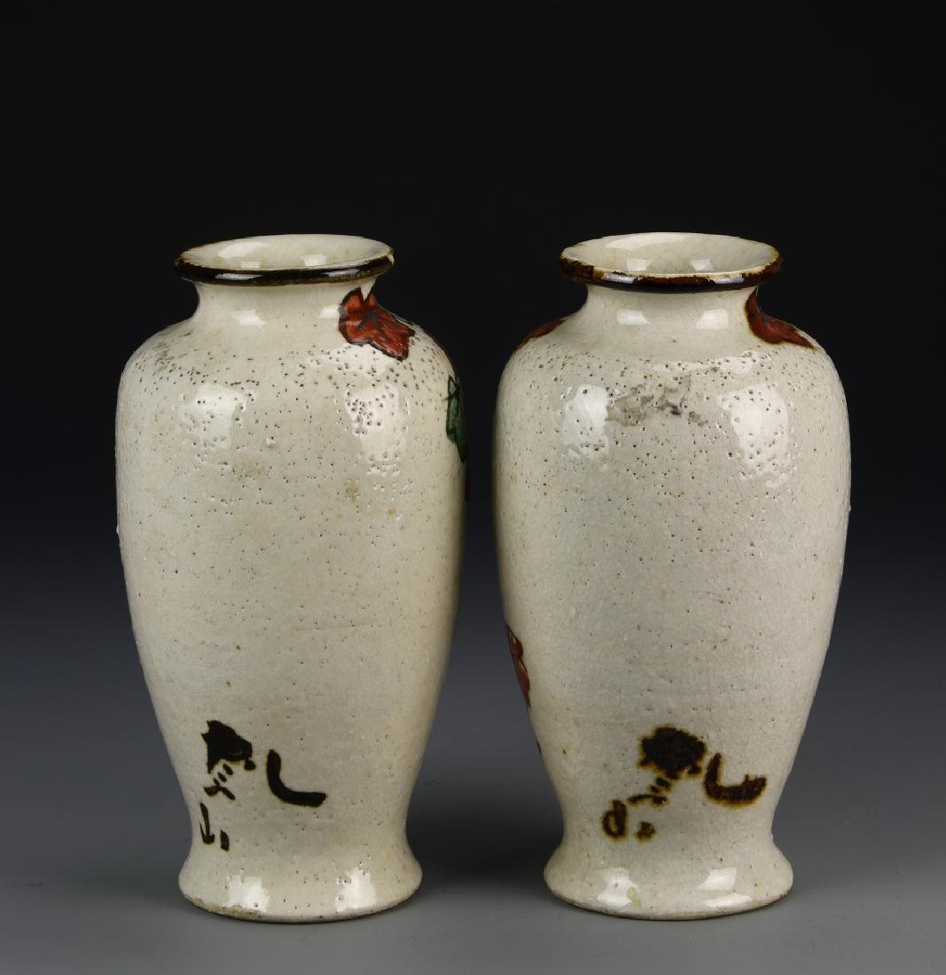 Chinese A Pair Of Art Pottery Porcelain Vases - 3