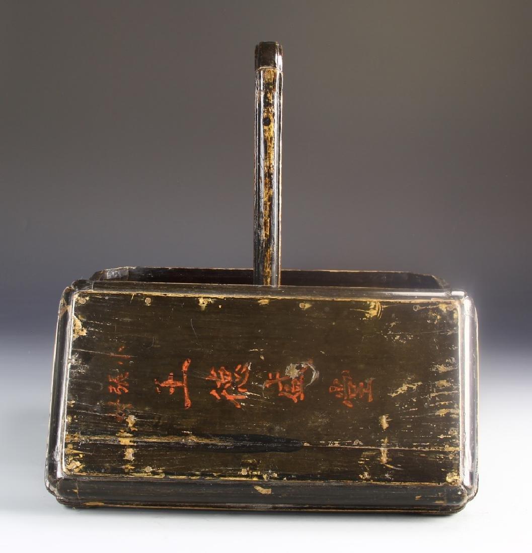 Chinese Box Wood Lunch Box - 3