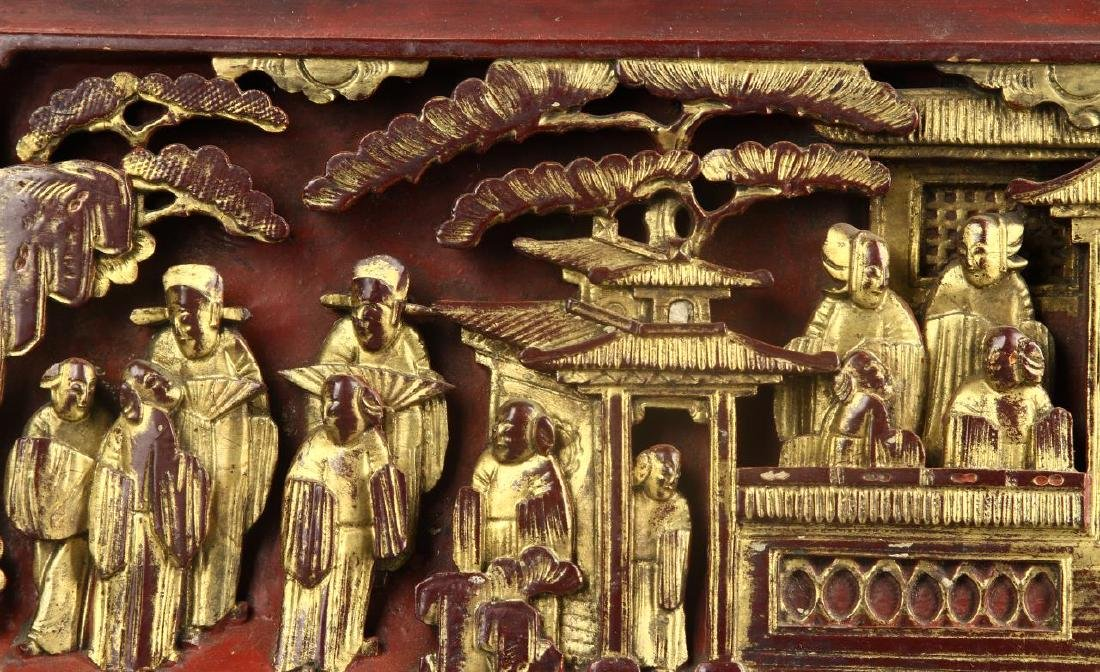 Chinese Gilt Wood Cared Panel - 2