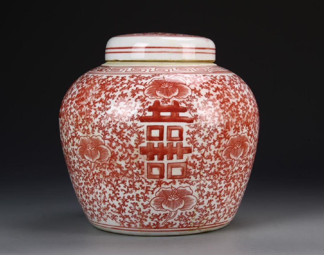 Chinese Jar With Cover