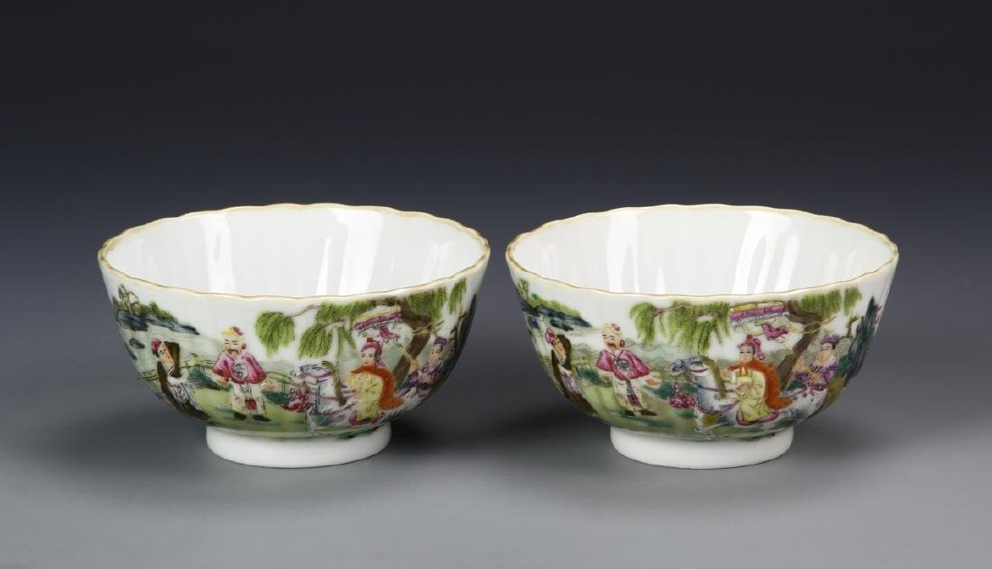 Chinese A Pair Of Famille Rose Bowls