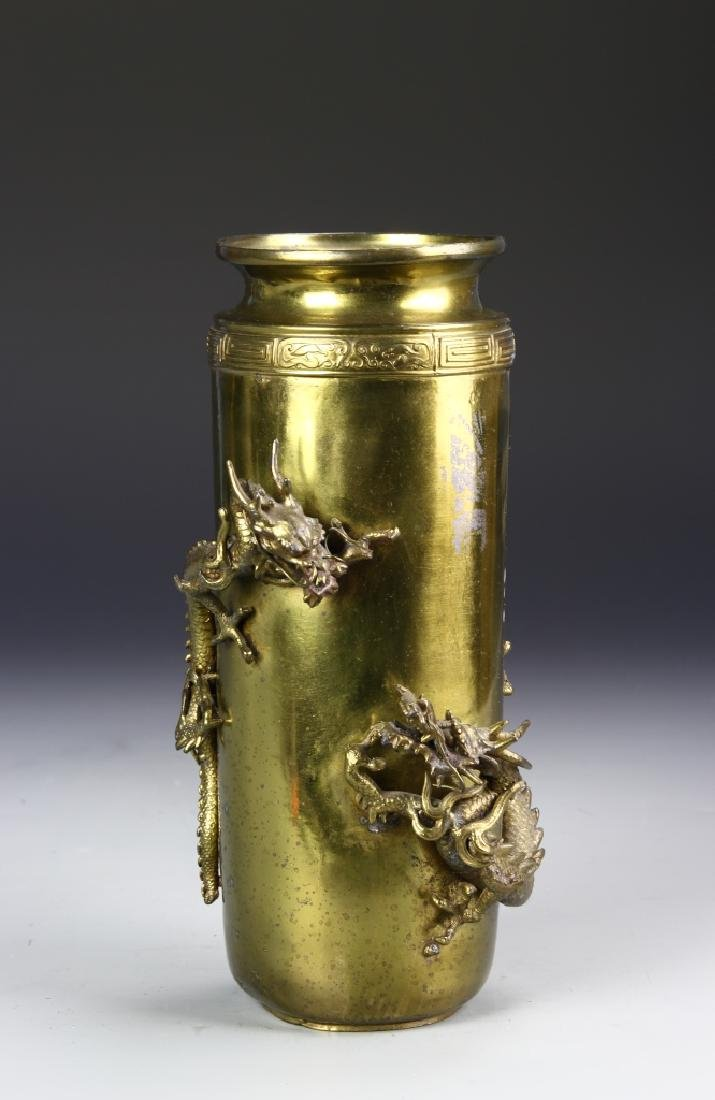 Japanese Brass Vase With Dragon