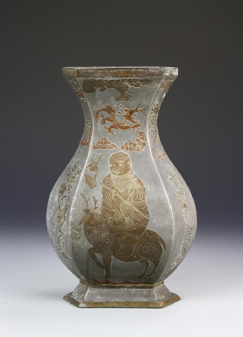 Chinese Tin Vase