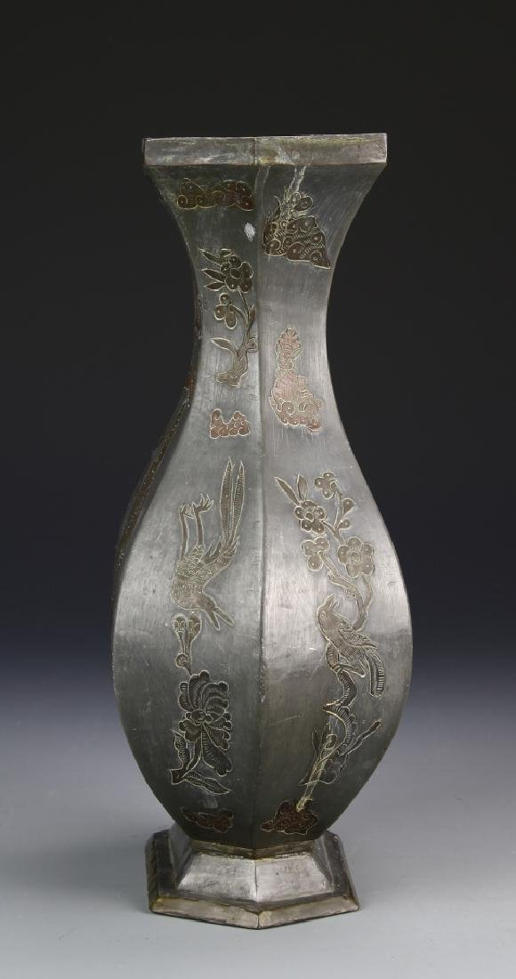 Chinese Tin Vase - 2