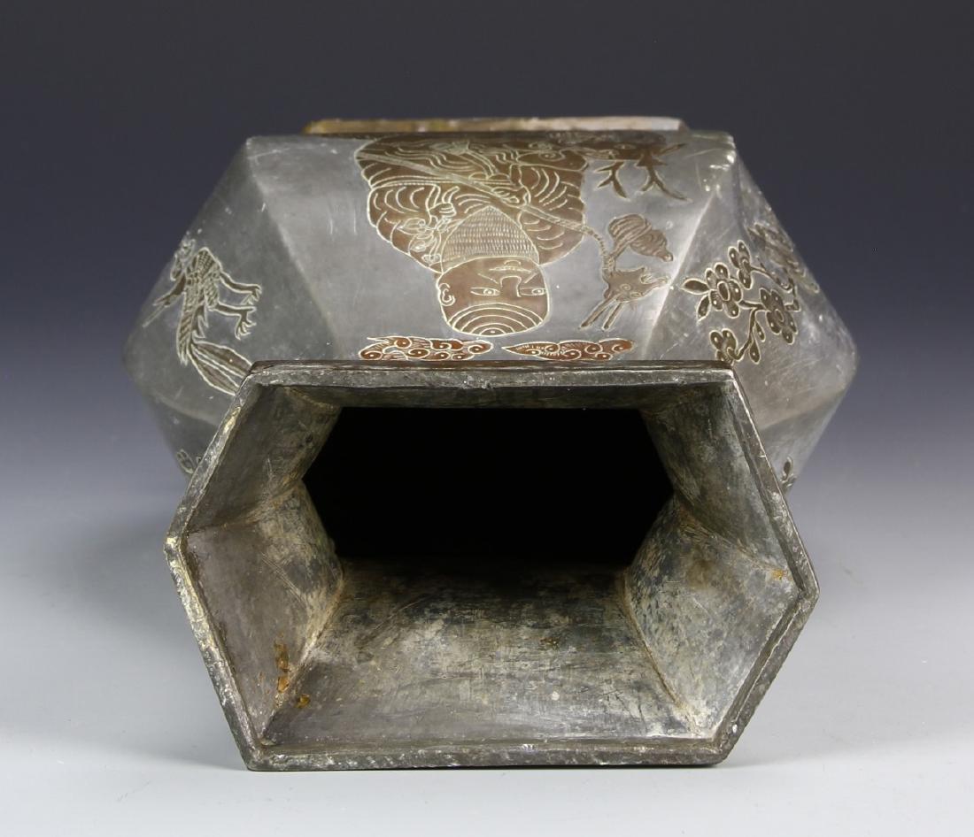 Chinese Tin Vase - 4