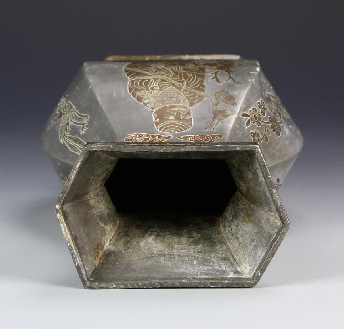 Chinese Tin Vase - 5