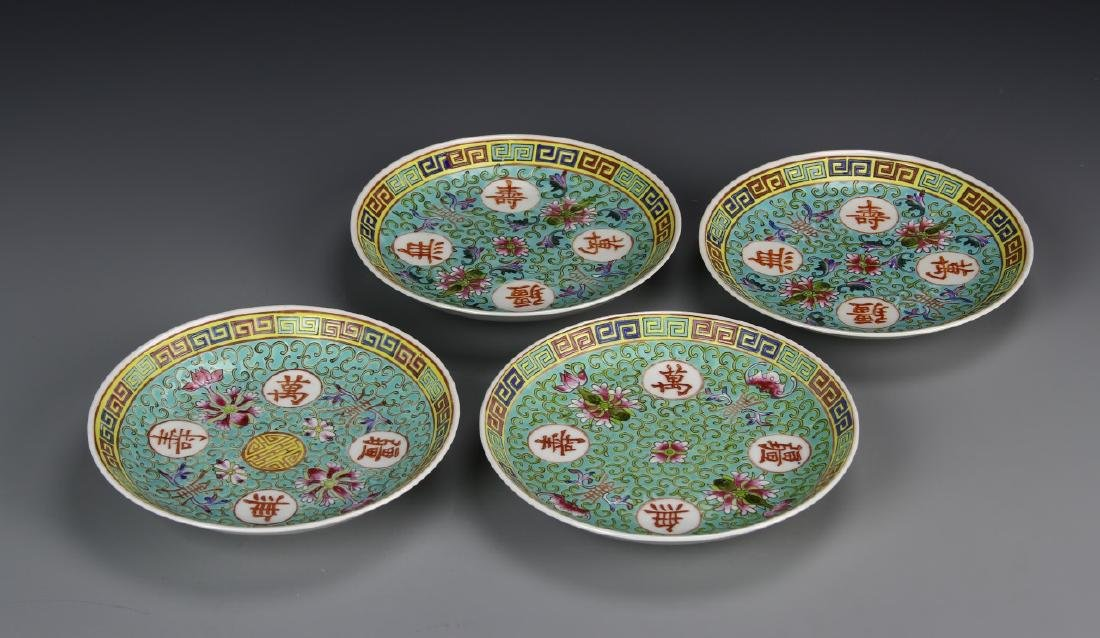 Chinese Four Vintage Dishes