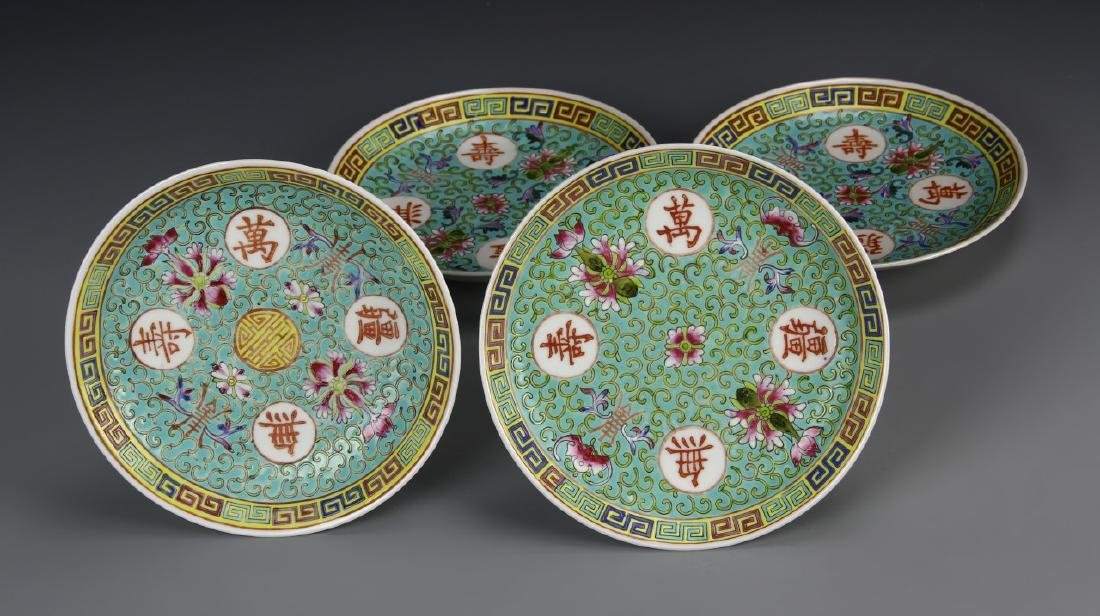 Chinese Four Vintage Dishes - 2