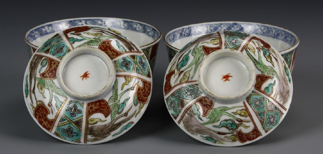 Japanese A Pair Of Imari Teacups With Covers - 2