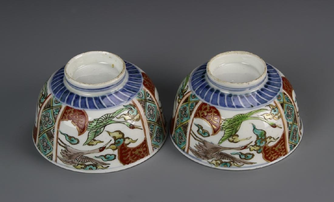 Japanese A Pair Of Imari Teacups With Covers - 4