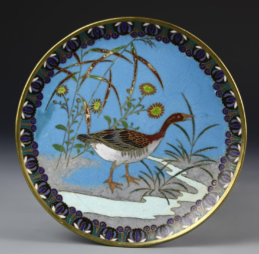 Japanese Cloisonne Plate