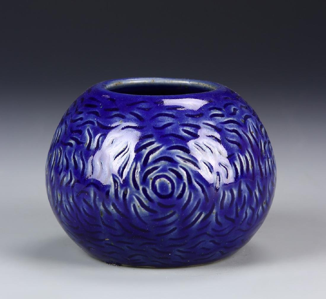 Art Porcelain Jar