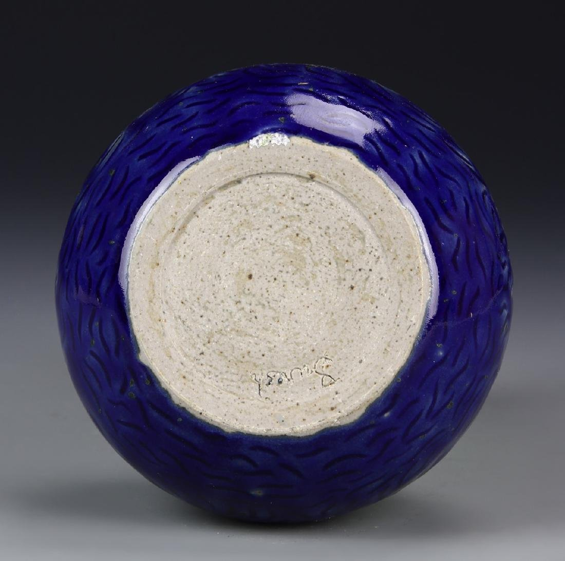 Art Porcelain Jar - 3