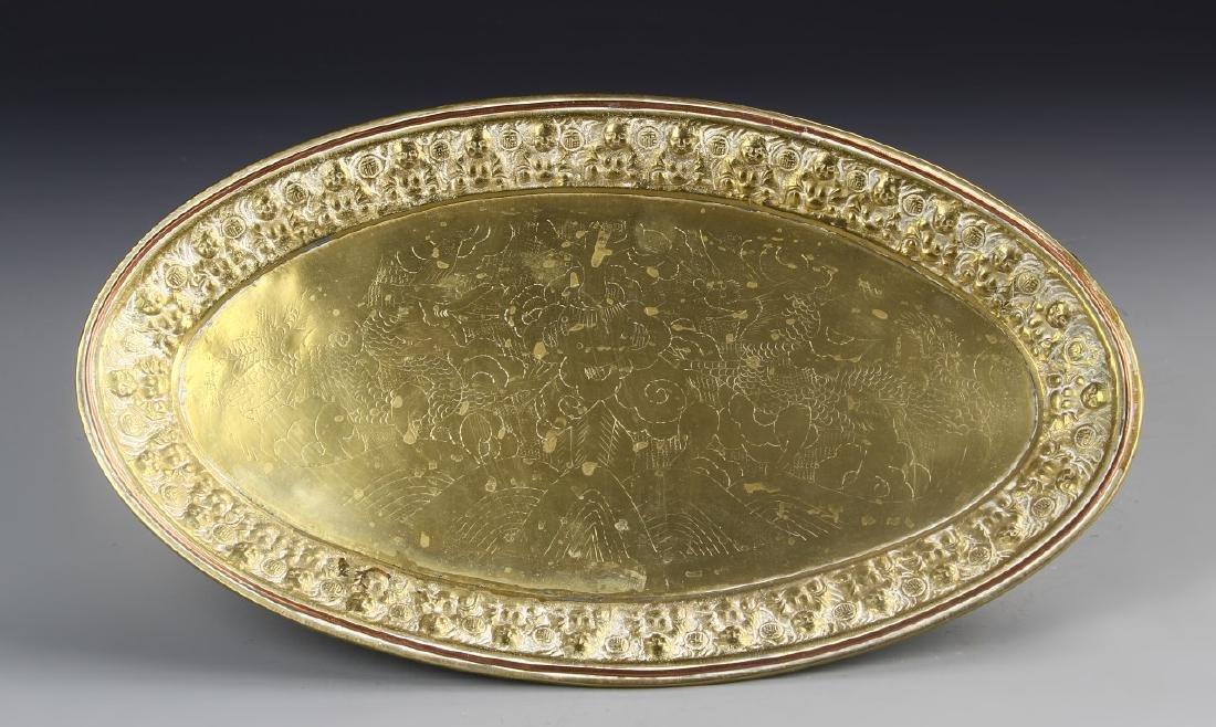 Thailand Brass Oval Plate