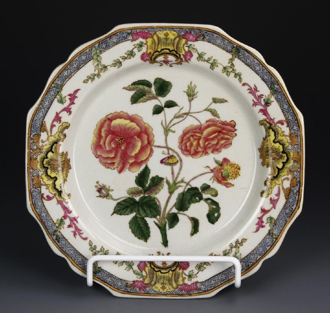 Chinese A Set Of Decorative Famille Rose Plates - 2