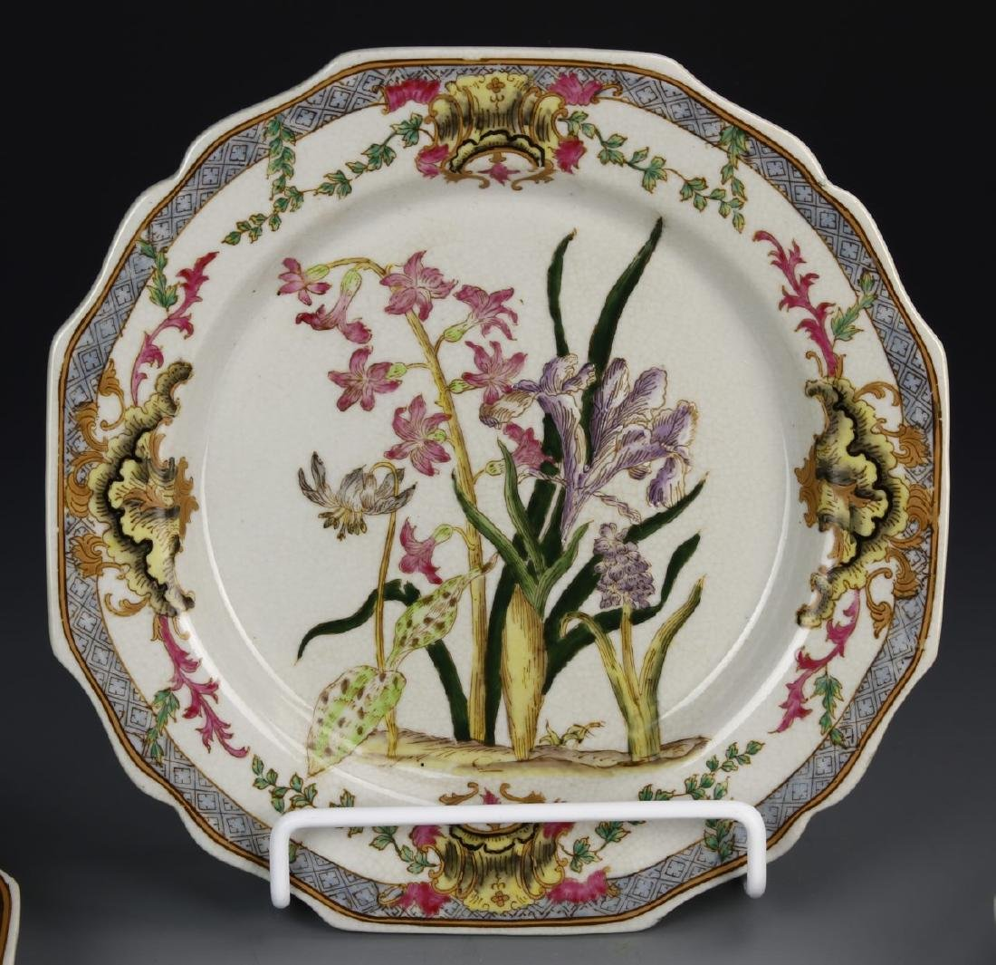 Chinese A Set Of Decorative Famille Rose Plates - 3