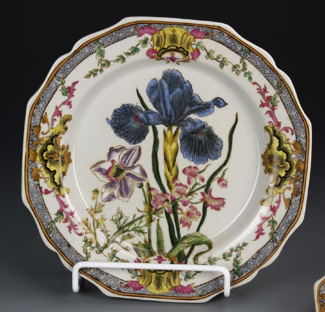 Chinese A Set Of Decorative Famille Rose Plates - 4