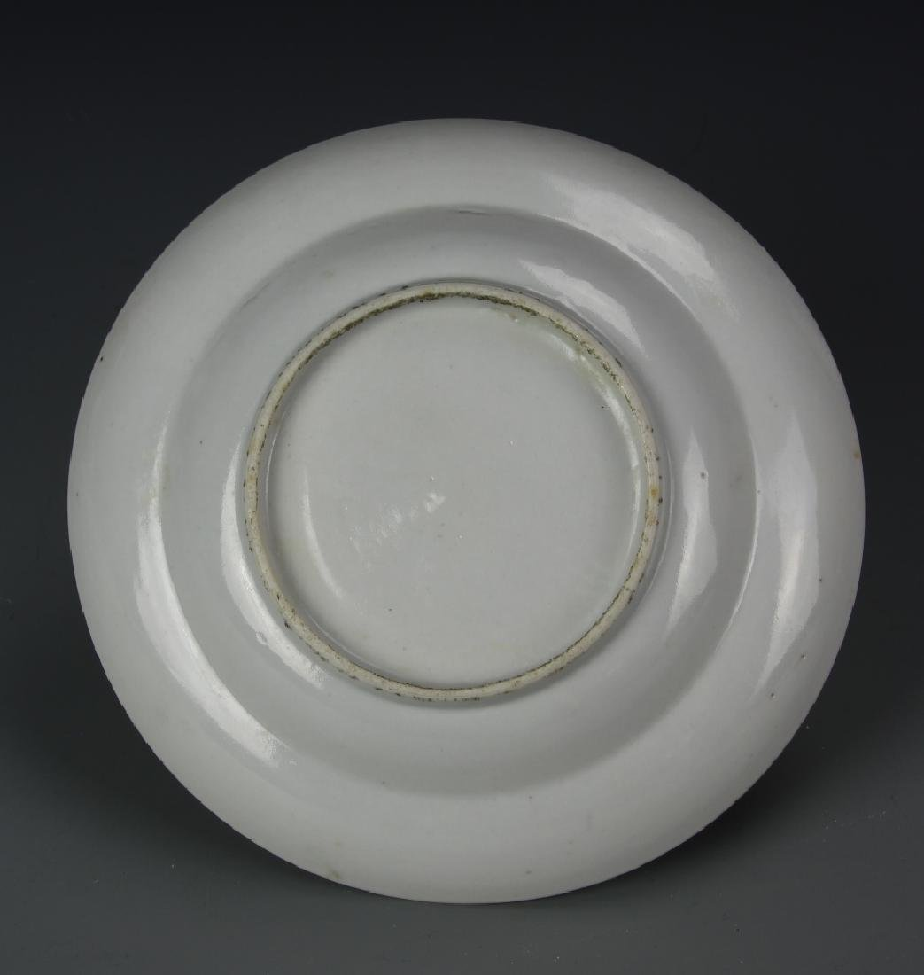 Chinese Rose Medallion Plate - 3