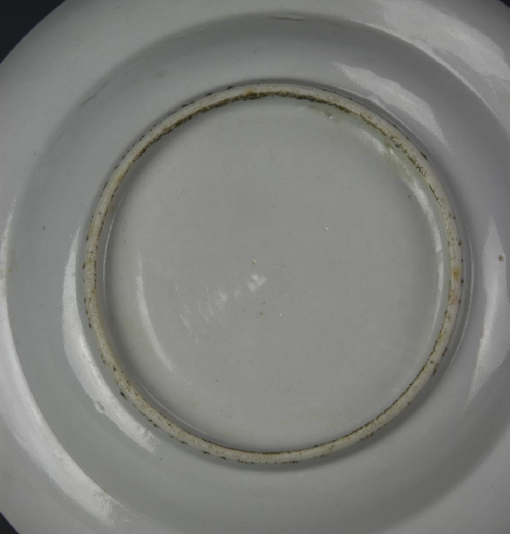 Chinese Rose Medallion Plate - 4