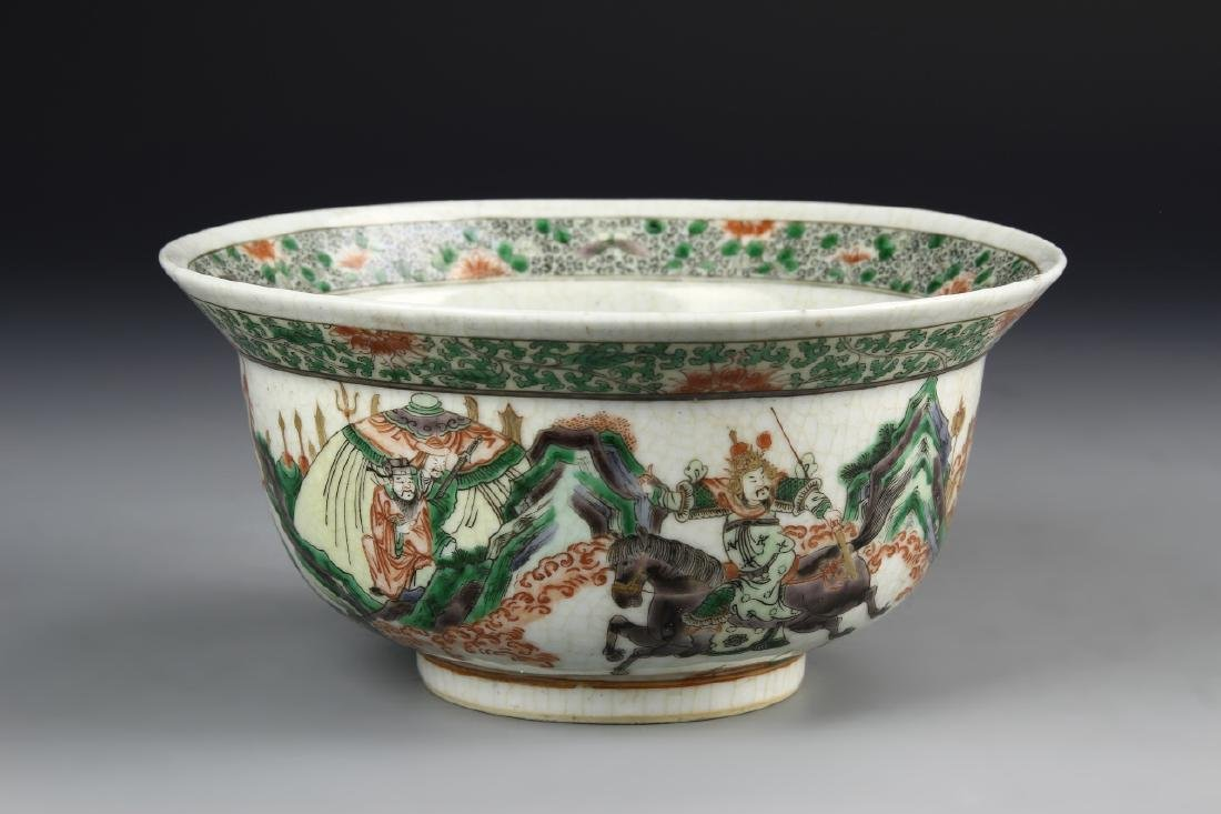 Chinese Wucai Bowl